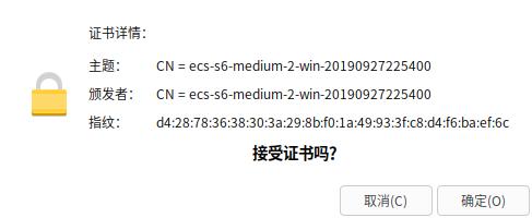 dde-desktop_20200218221649.png