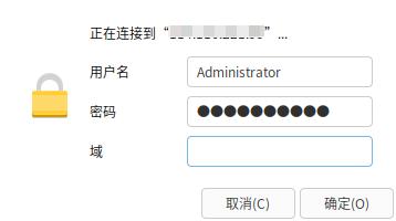 dde-desktop_20200218221801.png